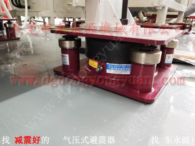 膜切机减振装置 塑料托盒冲床避震器 找东永源