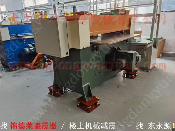 工业风机防震胶 硅胶油压机减振器 选锦德莱