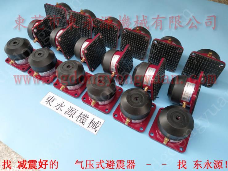 油压机减震垫 针刺机减振气垫 选锦德莱