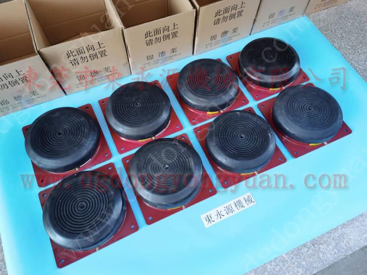 印刷机避振器 气垫式裁断机隔振器 找东永源