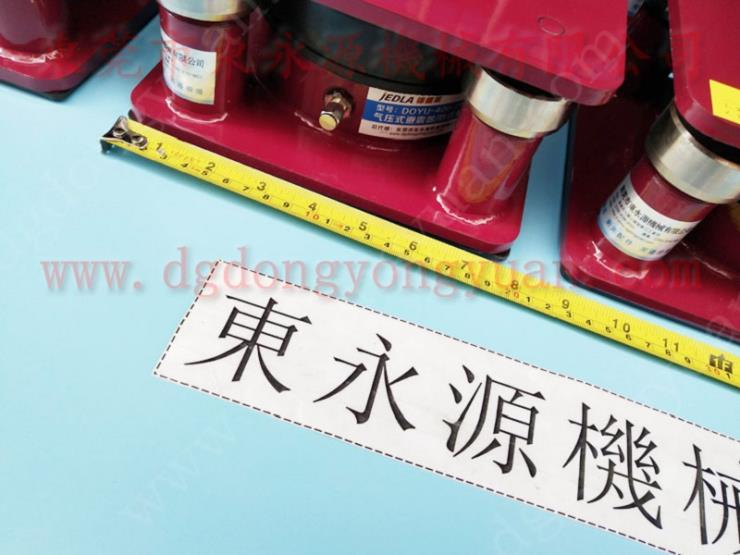 制袋機避震墊,裁斷沖床防震氣墊 氣壓式避震器