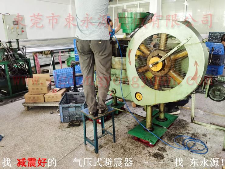 東莞樓上機器隔震腳,測量儀器隔震動膠墊 選錦德萊
