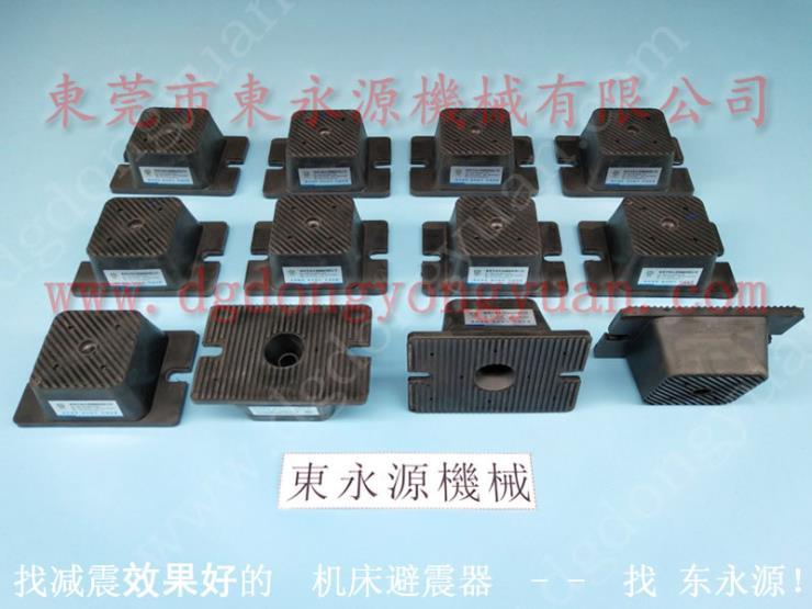 变压器减震器,冷却塔减振隔音垫 找东永源