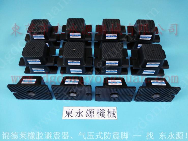 振动盘减震器隔震垫,机械设备减震降噪垫 找东永源