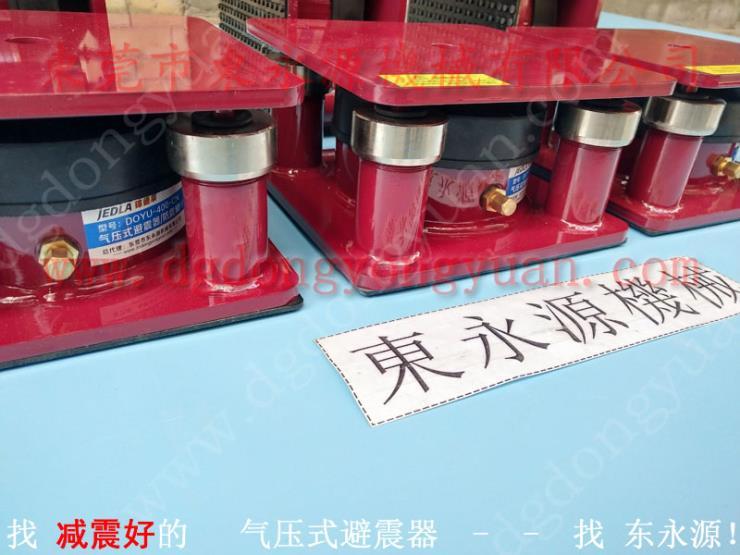 振动盘防震胶垫减震台,三坐标机隔震防振垫 找东永源