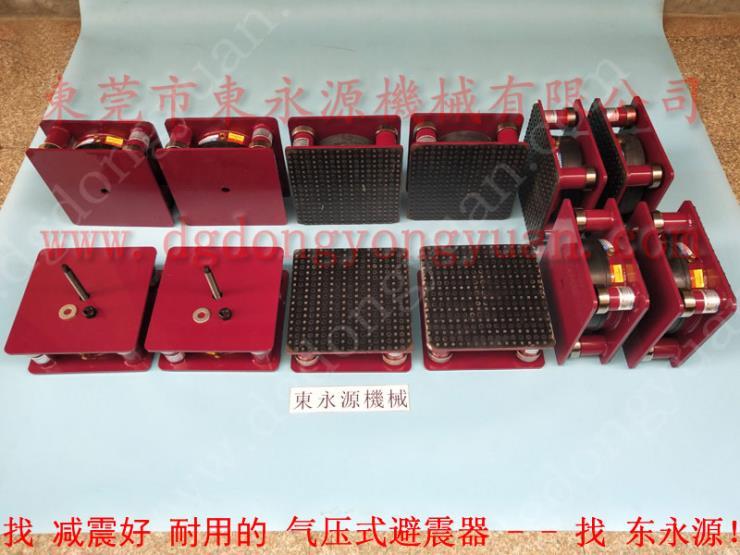 楼上机器隔振器,测量仪器除振平台 找东永源