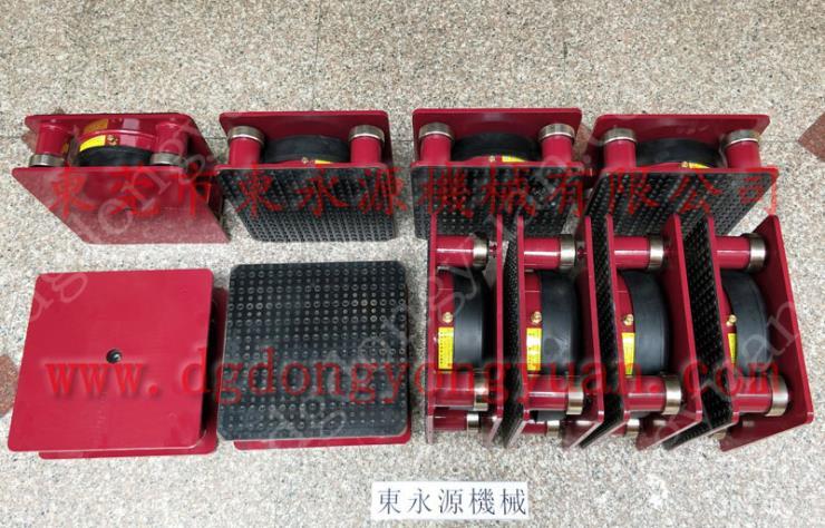 变压器减震器,二维测高仪避震脚垫 找东永源