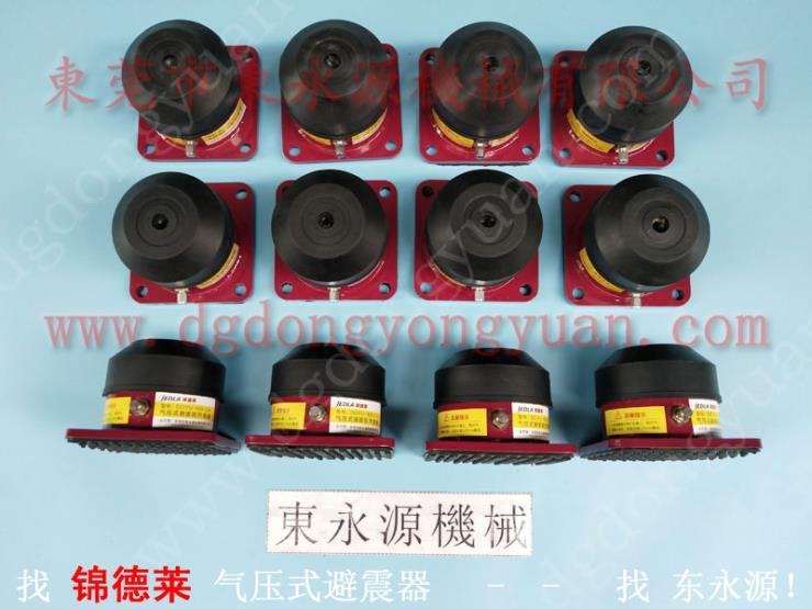 油压机防震垫避震器,机器震动噪音减震垫 找东永源