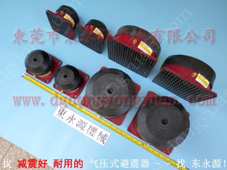 苏州楼上机器防振器,片料油压模切机减振垫 找东永源