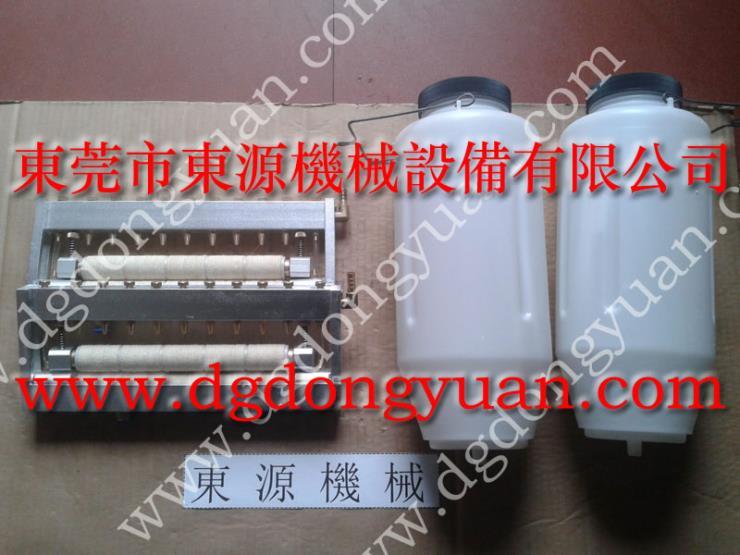 节省工人的冲床喷油机 微量润滑装置 找东永源