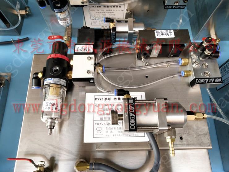 节约用油的双面给油机 美国MINSTER冲压涂油机 选东永源