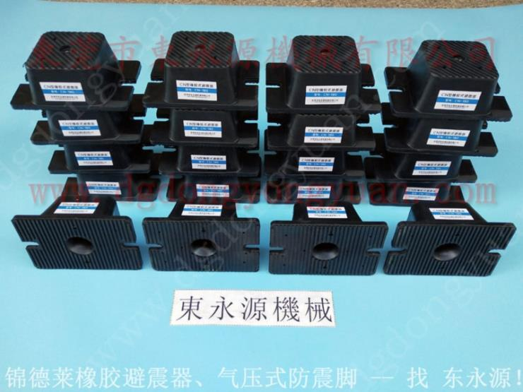 三坐标防震装置 激光切割机隔震装置 找东永源
