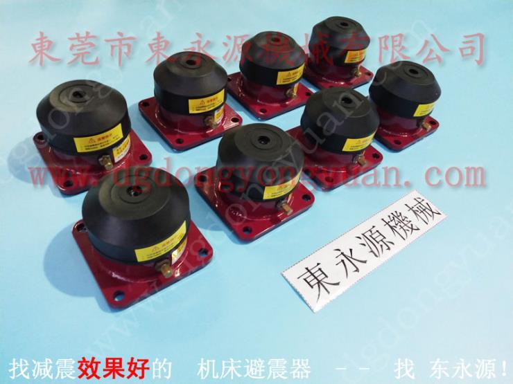 钢筋拉力机减震器 导电袋制袋机减震垫 找东永源