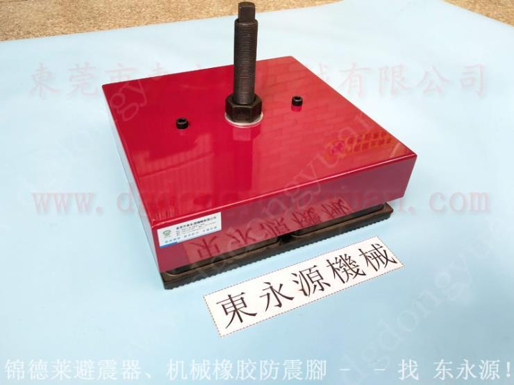 樓上織繩機防振墊,工業設備隔振氣墊 選錦德萊