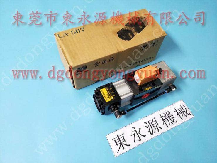东泰冲床 气动油压泵浦 VS06-520 找 东永源
