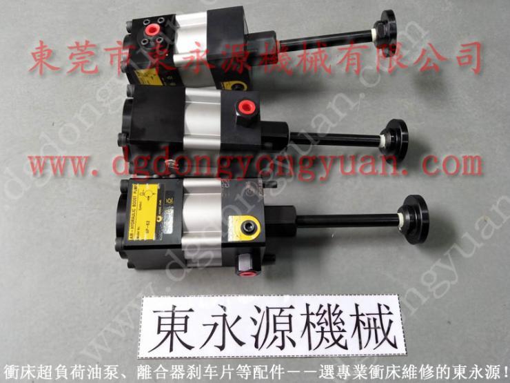丰煜锻压机 冲头锁紧泵 PC18 找 东永源