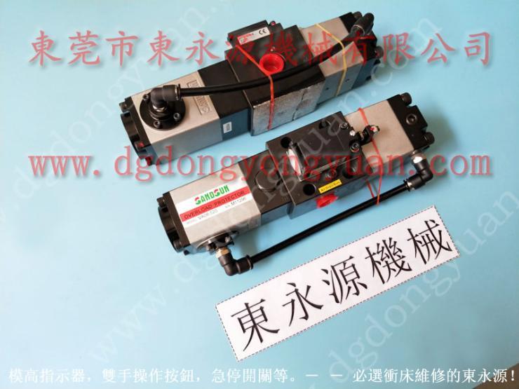 扬力 打油泵维修,OLP12S-H-L 找 东永源