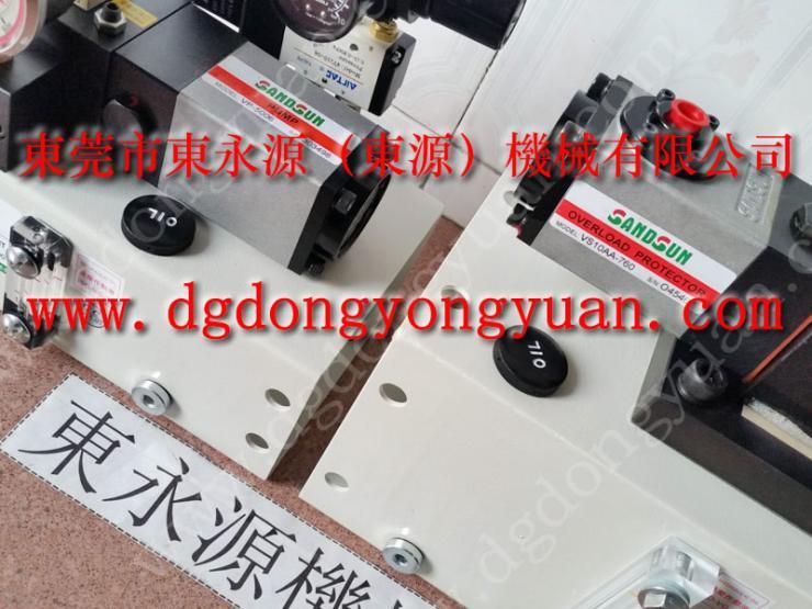金丰 冲床超负荷油泵,AH-710 找 东永源