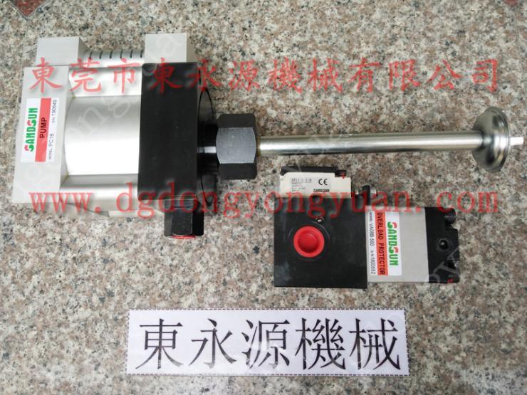 固安力 冲床单体泵,SL-3 找 东永源