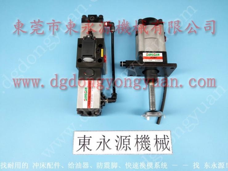 HSE-35 打油泵维修,PE07-PRS-2-NO 找 东永源