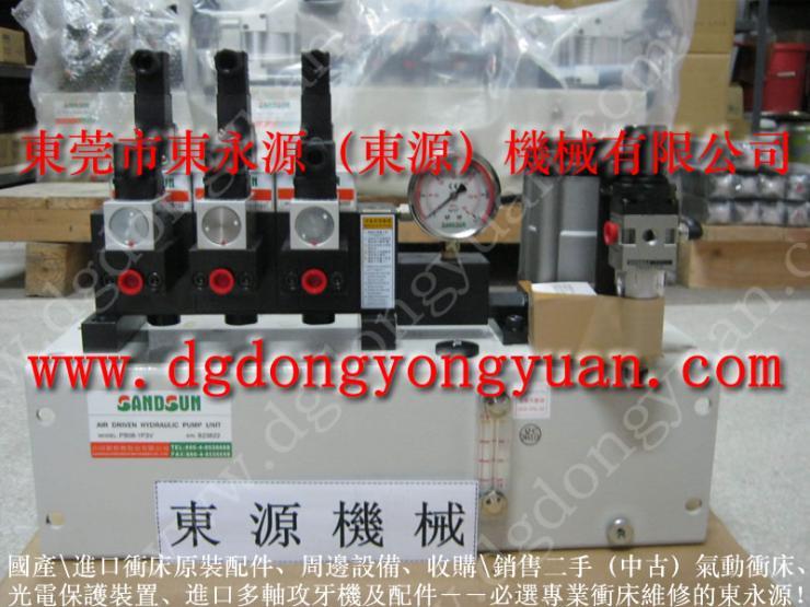 FHD-30H 冲床滑块油泵,VA20-2-PC-2 找 东永源