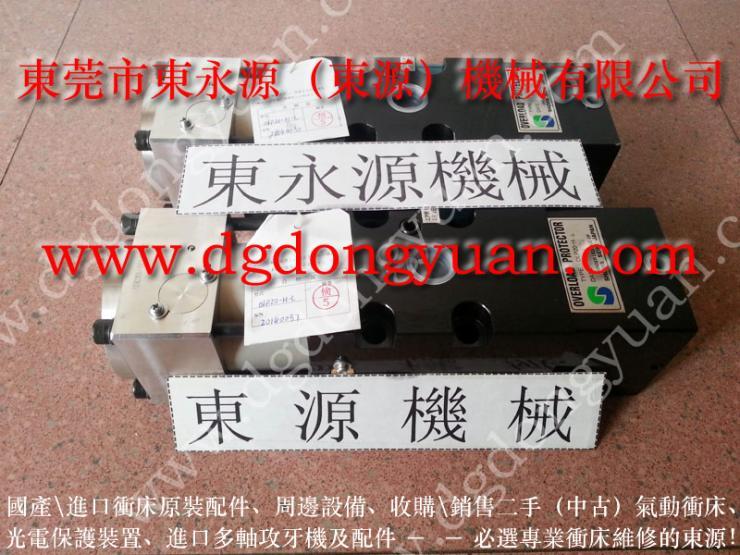 SANDSUN气阀 液压锁模泵 VA20 找 东永源