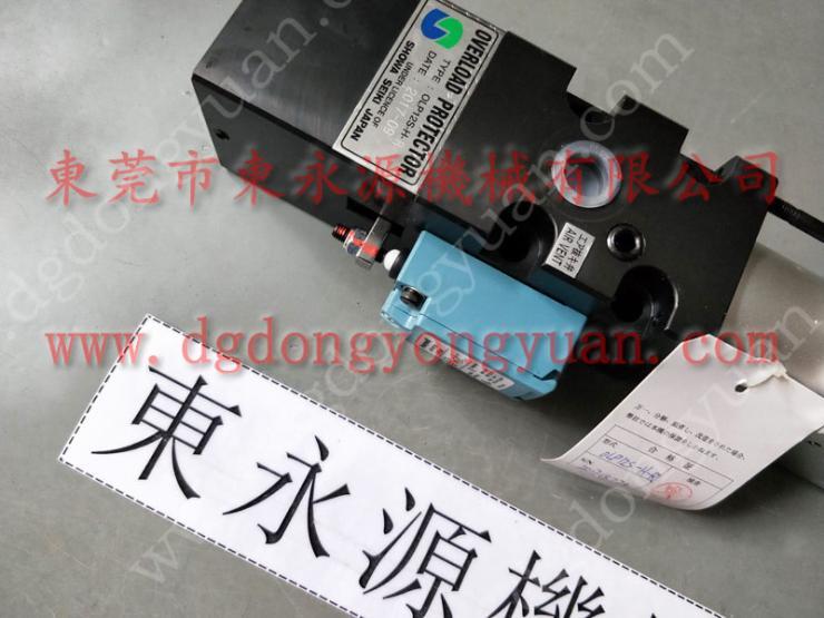 扬锻 超负荷装置,OL08S 137 找 东永源