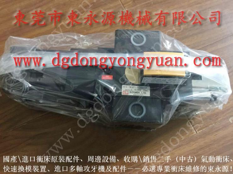 JY21-400 冲床滑块保护泵,PROTECTOR油泵 找 东永源
