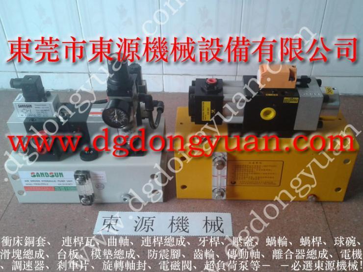 宁波 冲压机油泵维修,OLP12S-11-L 找 东永源