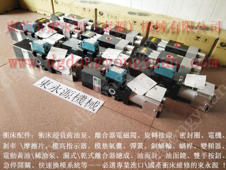 AMADA 冲床过载油泵,SL-2 找 东永源