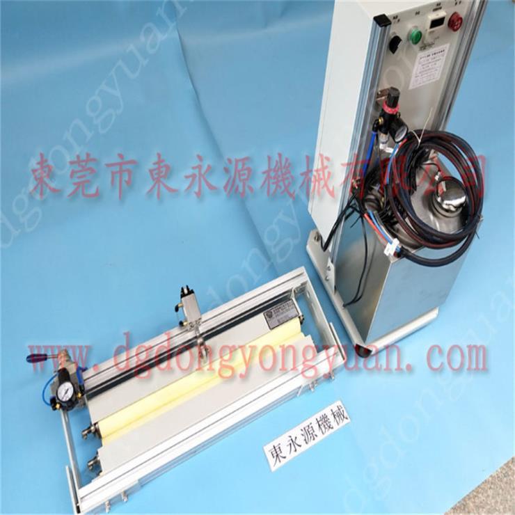 均勻的沖床給油機 座椅調整電機殼沖壓涂油器 選東永源