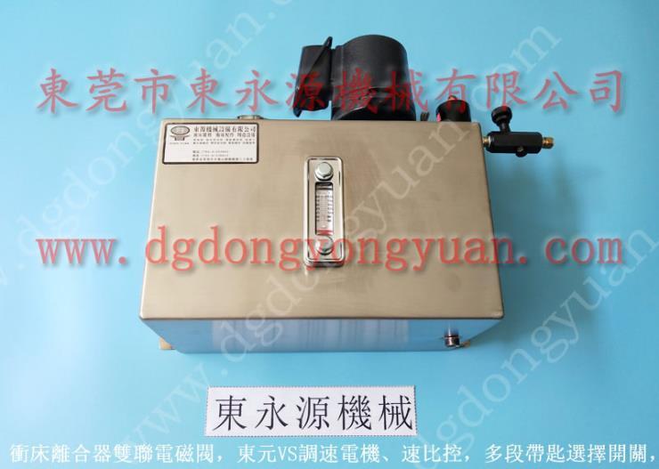 調節量準的自動噴油機 五金沖床模具噴油潤滑機 選東永源
