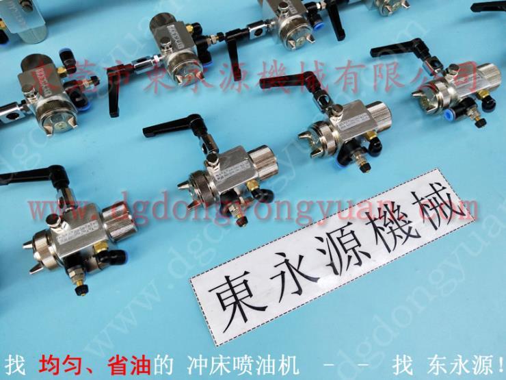 节约用油的冲床双面给油器 喷油机气动柱塞泵 选东永源