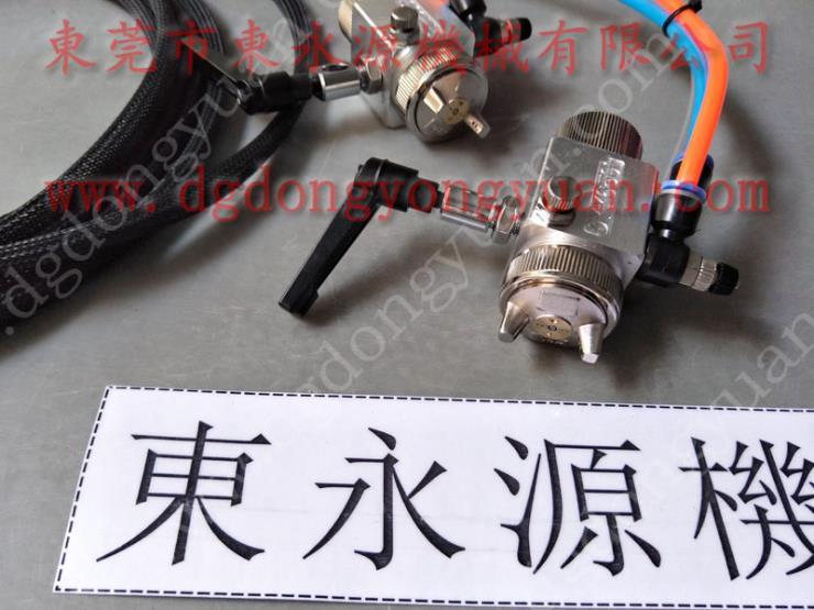 BSTA 1250冲床给油器 攻牙机喷涂润滑油机 找东永源