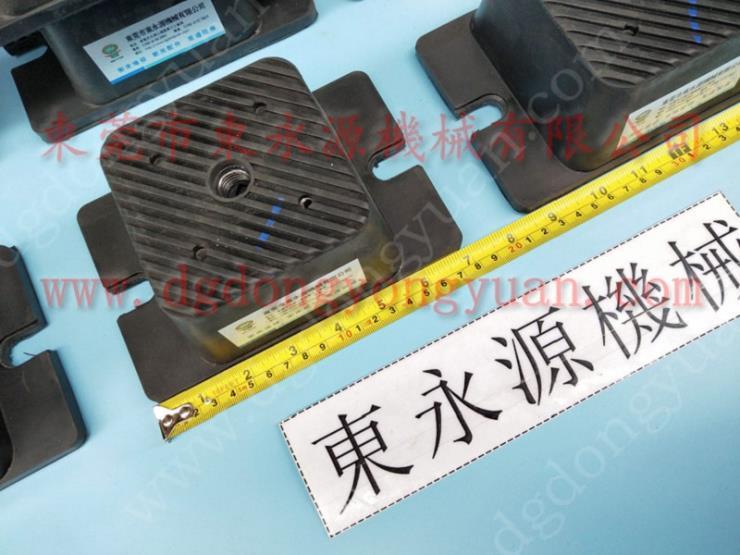 油压机防振脚 宣传袋制袋机减振垫 选锦德莱