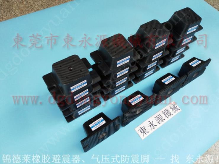 三坐标防震装置 工业设备减震器 找东永源