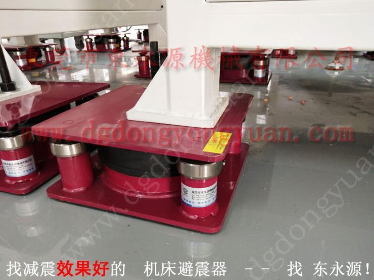 防震好的隔振装置 橡胶加工啤机减震垫 选锦德莱