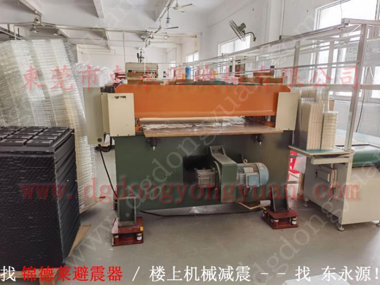 机械搬上楼用的防震脚 液压冲床气垫减振器 选锦德莱