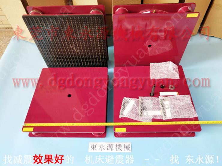 吸塑機避振器,氣壓式避震器,精密氣浮式隔震墊 氣壓式避震器