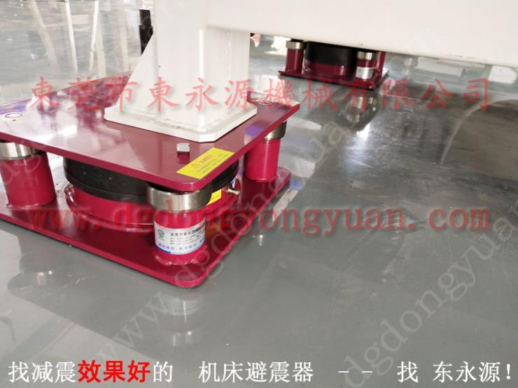 AXCEL測量機充氣式隔震器 設備振動噪聲避震器 找東永源