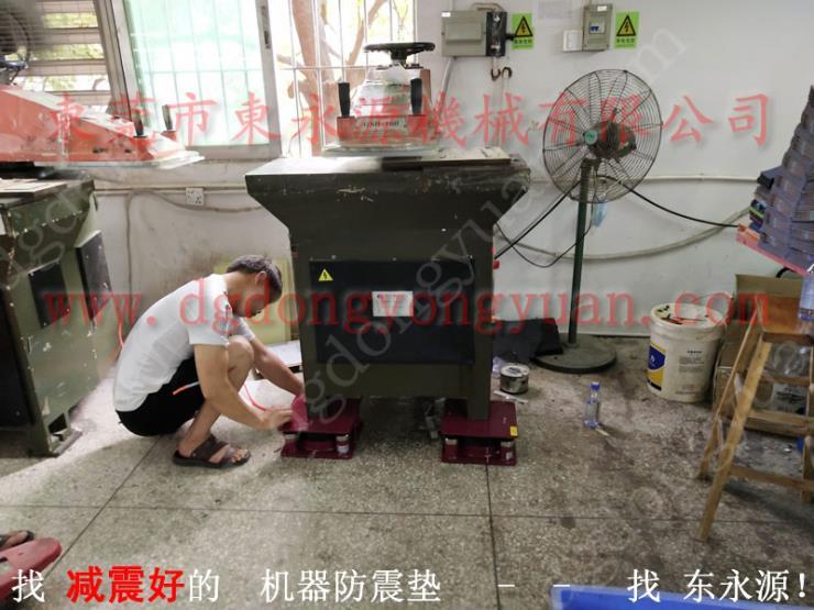 楼上裁断机隔振垫,油压液压冲床减震器 找东永源