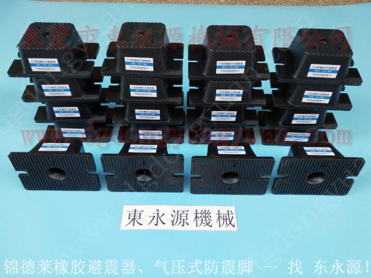 吸塑厂设备减震器脚垫,气压式避震器 找东永源
