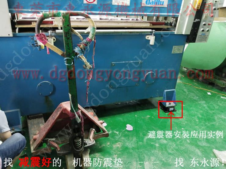 注塑机隔音好避震器避振脚,模切机减震垫 找东永源