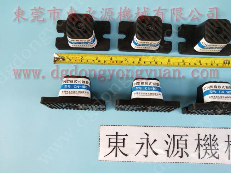激光扫描仪防震台防振垫,模切机减震垫 找东永源