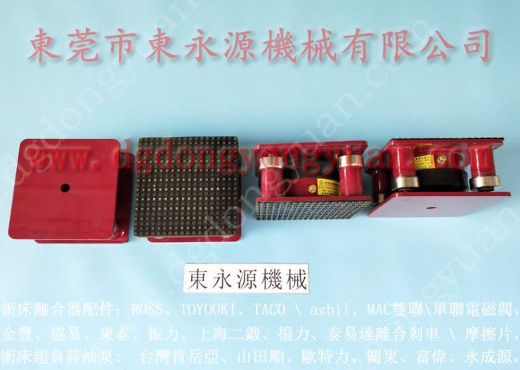 纸塑尖底袋机器避震脚减振脚,气压式避震器 选锦德莱