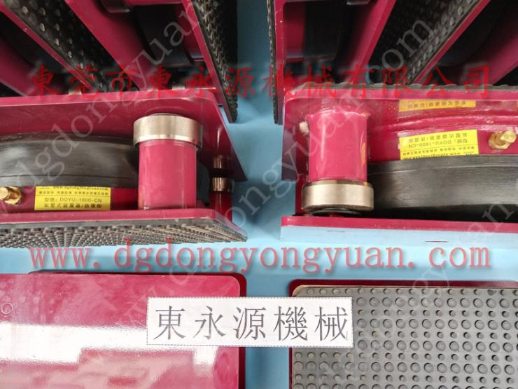 博创注塑机隔振垫橡胶垫,气压式避震器 选锦德莱