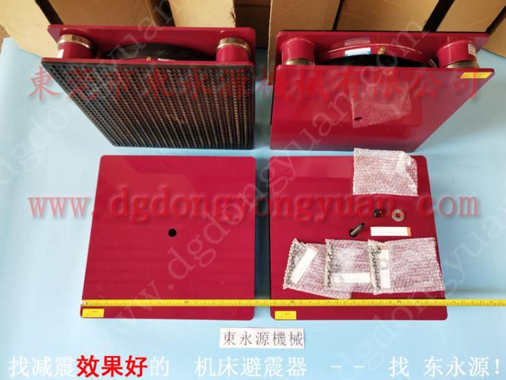 大型消防泵隔震气垫防震脚,模切机减震垫 选锦德莱