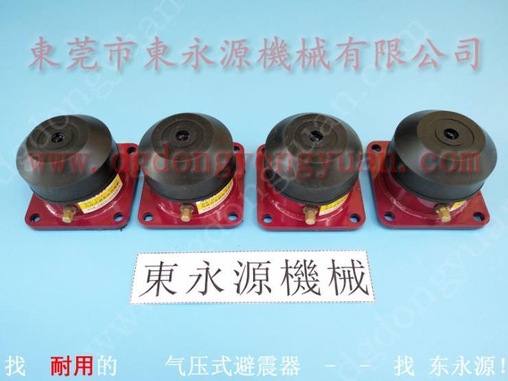 二楼绣花机防震隔音垫隔震器,气压式避震器 找东永源