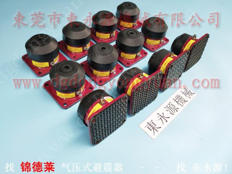 记忆枕裁断机减震气垫脚垫,气压式避震器 找东永源