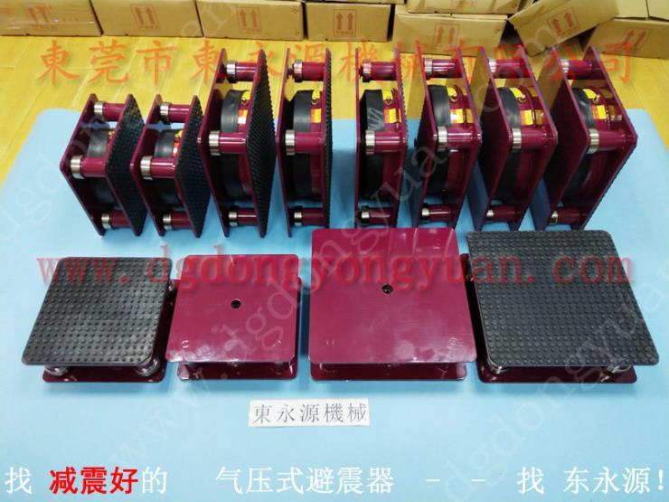 彩瓦围机塑型机减震垫减振脚,模切机减震垫 选锦德莱